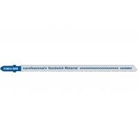 5 лобзиковых полотен по металлу, серия professional, 150/ 2,0 мм (623604000)